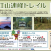 Thumbnail of related posts 071