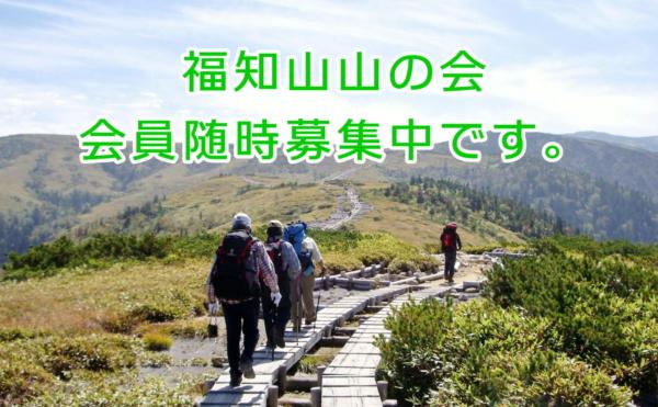 Thumbnail of post image 182