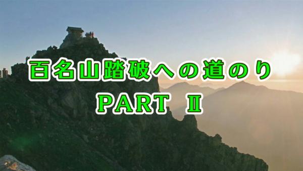 Thumbnail of post image 179